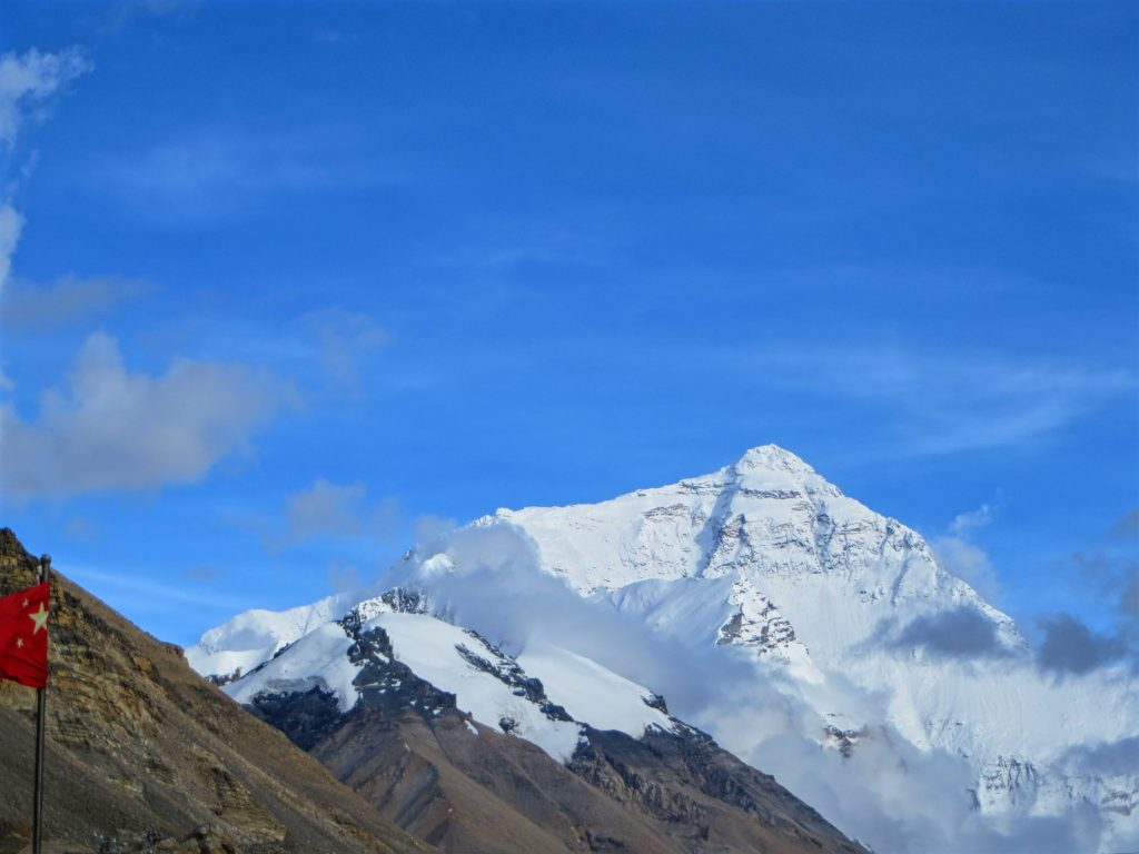 Mt. Everest from Base Camp.