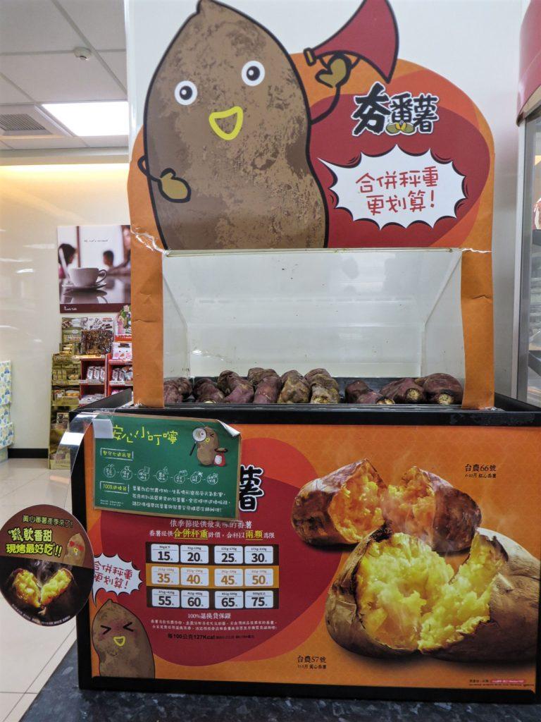 Sweet potatoes were everywhere!