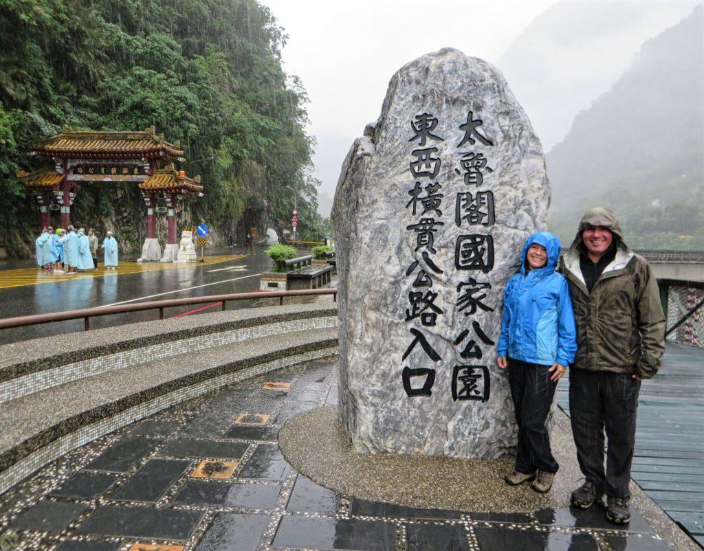 The entrance to Taroko National Park.