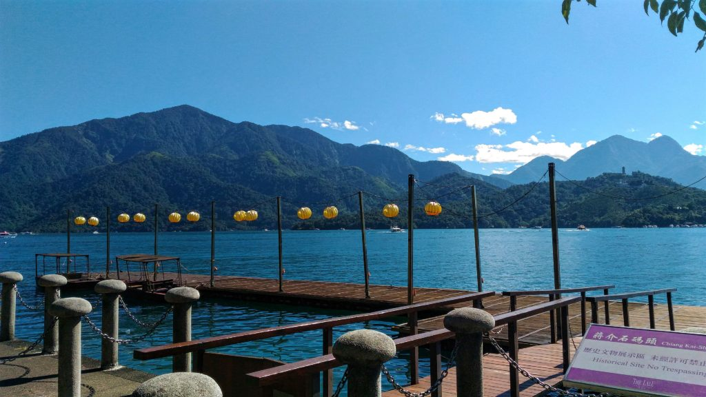 View of Sun Moon Lake.